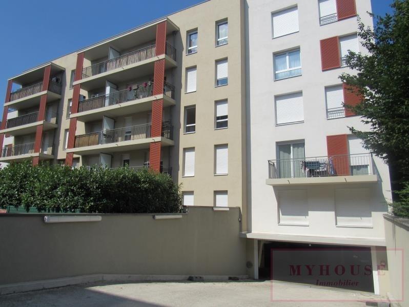 Vente appartement Bagneux 337000€ - Photo 1