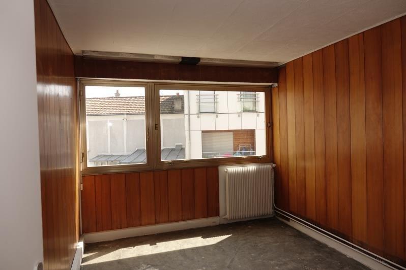 Vente appartement Gentilly 195000€ - Photo 1