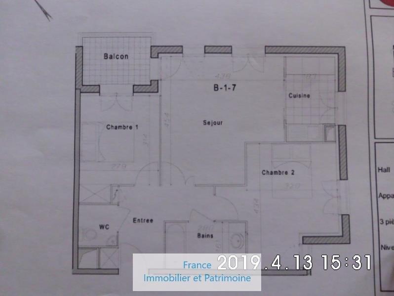Sale apartment Maisons laffitte 425000€ - Picture 6