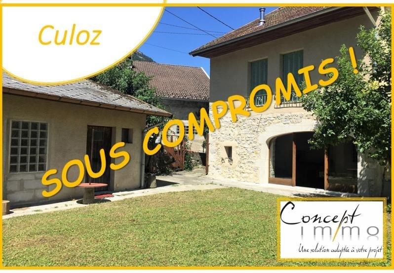 Sale house / villa Culoz 185000€ - Picture 1