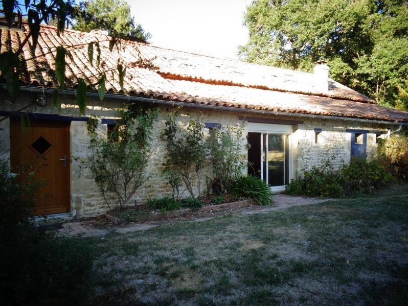 Vente maison / villa Souvigne 156 000€ - Photo 7