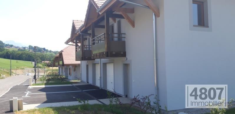 Vente maison / villa Faucigny 377000€ - Photo 5