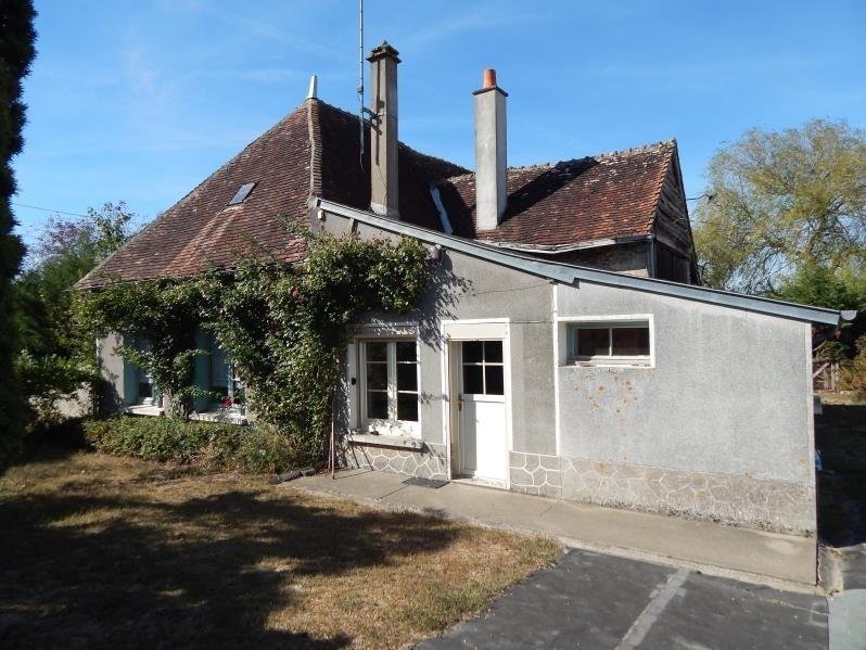 Vente maison / villa Vendôme 45000€ - Photo 1