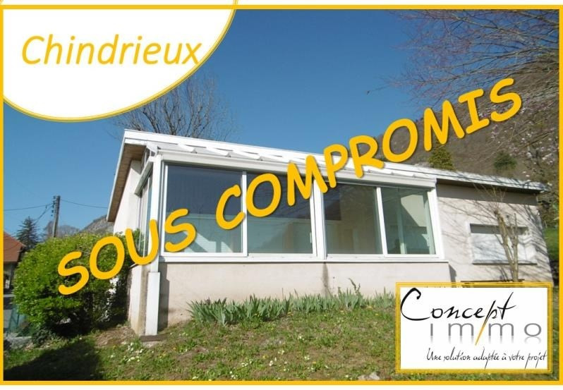 Venta  casa Chindrieux 160000€ - Fotografía 1