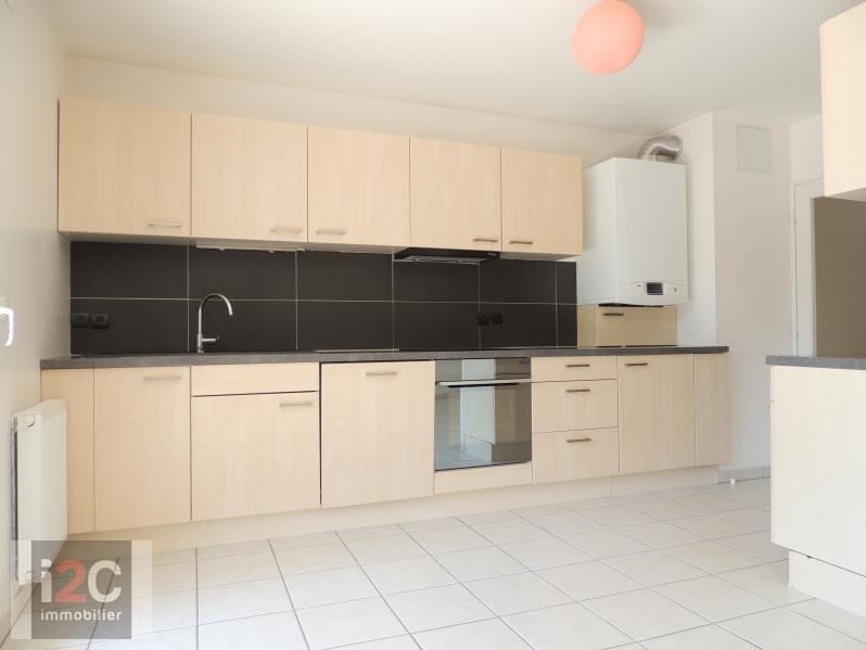 Vente appartement Ornex 450 000€ - Photo 4