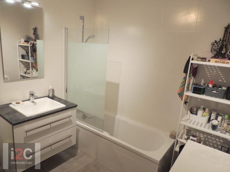 Venta  apartamento Ferney voltaire 395000€ - Fotografía 8