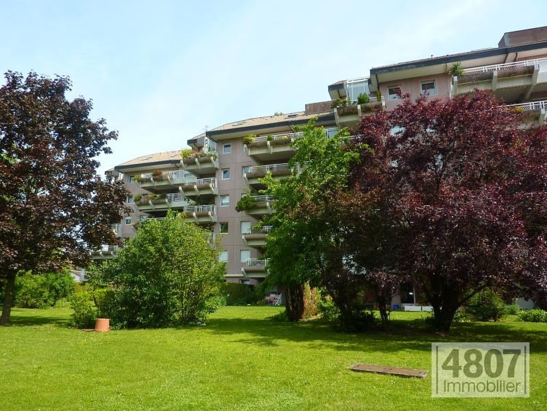 Vente appartement Ambilly 432000€ - Photo 3