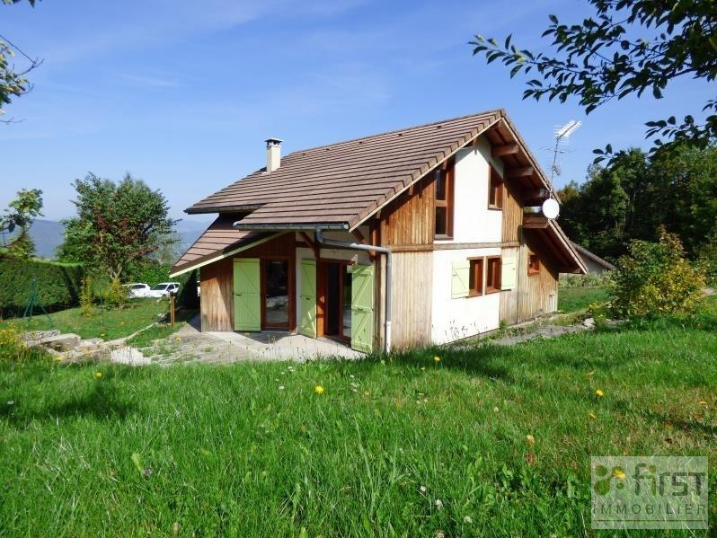 Venta  casa Trevignin 296000€ - Fotografía 2