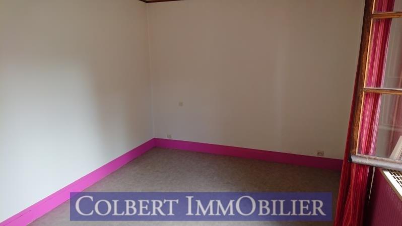 Verkoop  huis Egleny 107250€ - Foto 7