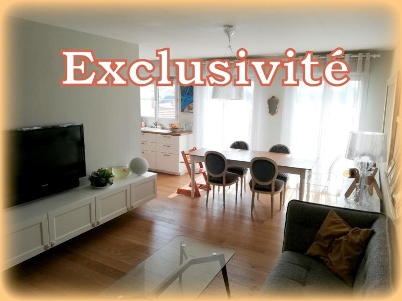Sale apartment Les pavillons sous bois 275000€ - Picture 1