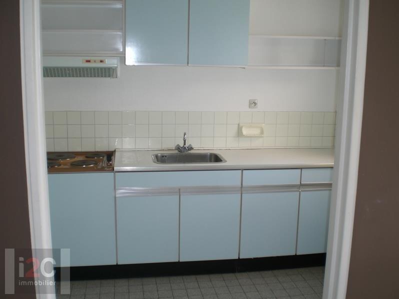 Alquiler  apartamento St genis pouilly 697€ CC - Fotografía 3