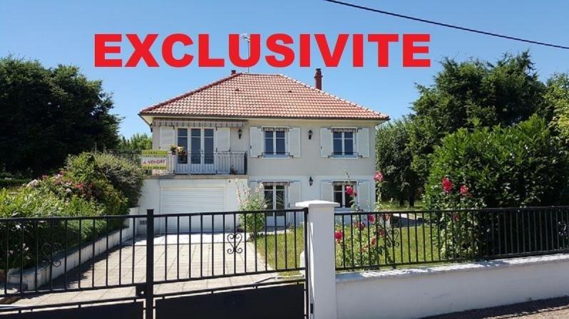Vente maison / villa Varennes vauzelles 141500€ - Photo 1