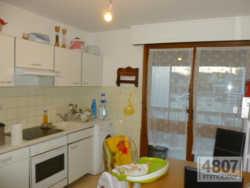 Vente appartement Saint julien en genevois 220000€ - Photo 2