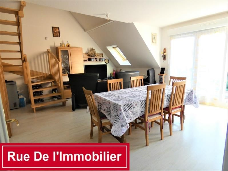 Sale apartment Saverne 244950€ - Picture 1
