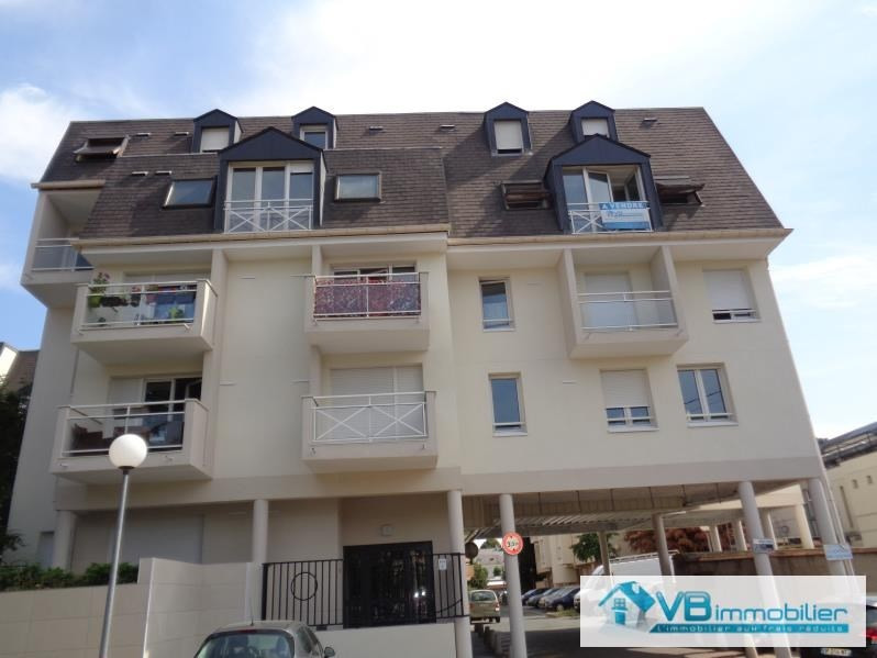 Vente appartement Savigny sur orge 239 000€ - Photo 2