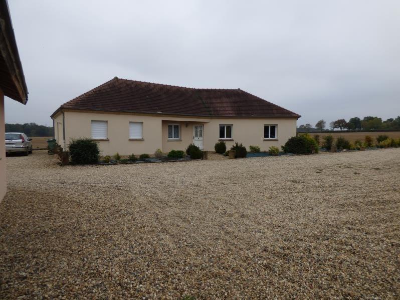 Vendita casa Yzeure 242650€ - Fotografia 2
