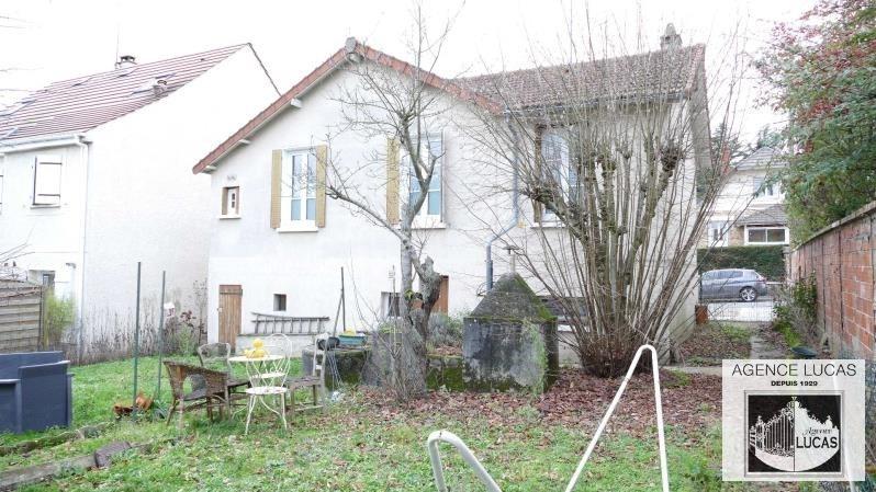 Vente maison / villa Verrieres le buisson 450000€ - Photo 1