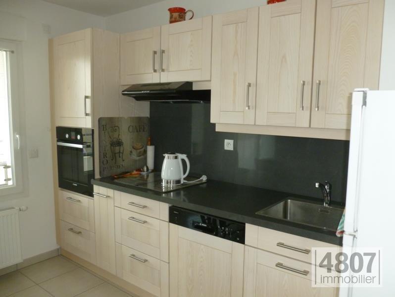 Vente appartement Saint julien en genevois 400000€ - Photo 2