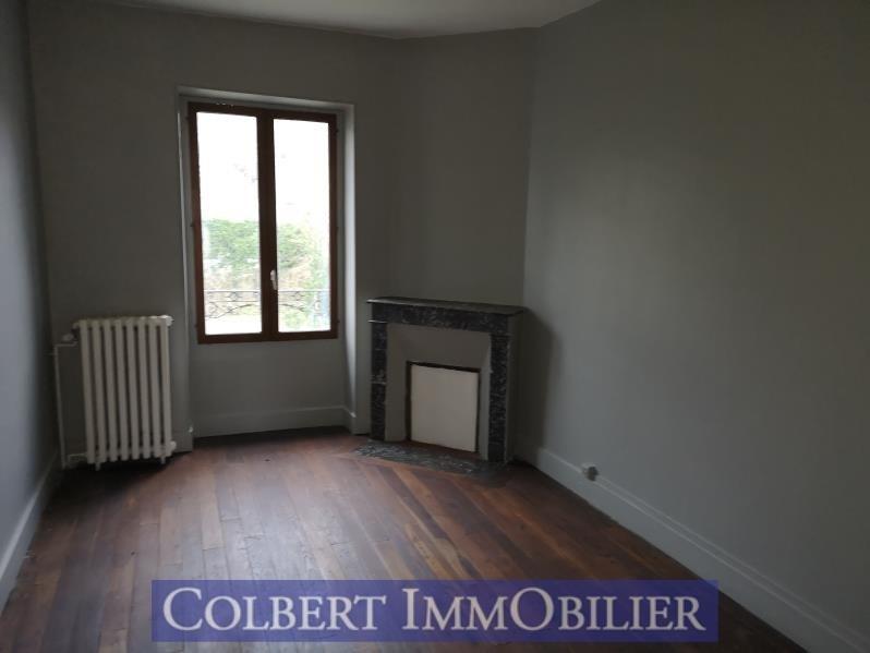 Vente maison / villa Chatel censoir 72500€ - Photo 7