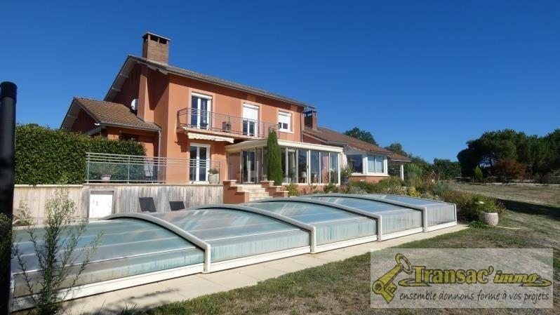 Vente maison / villa Courpiere 346500€ - Photo 1