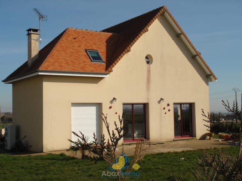 Vente maison / villa Falaise 249570€ - Photo 2