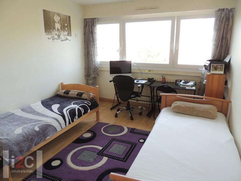 Sale apartment Ferney voltaire 355000€ - Picture 5