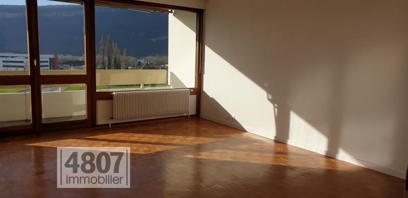 Vente appartement Annemasse 260000€ - Photo 1