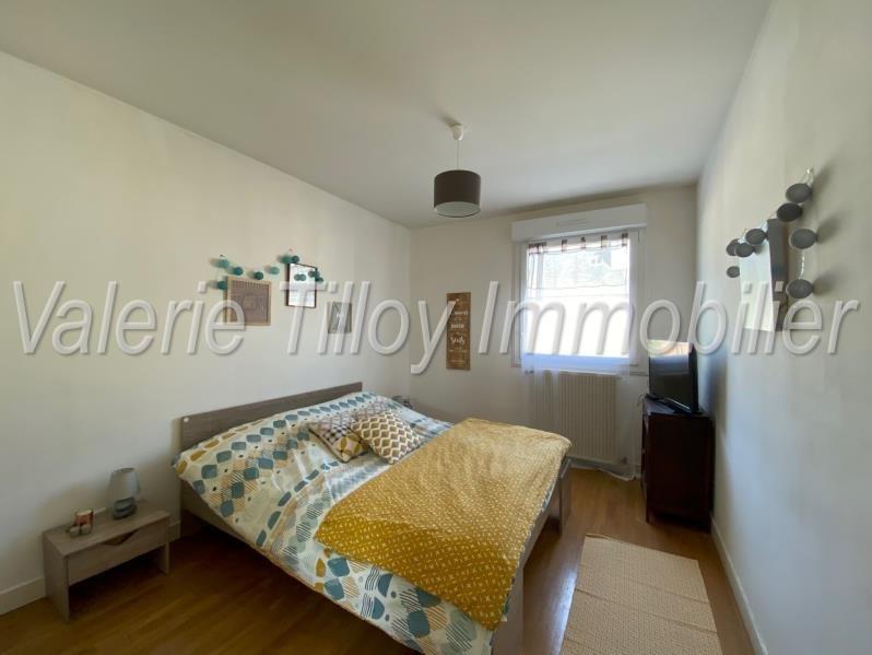 Verkoop  huis Bruz 294975€ - Foto 3