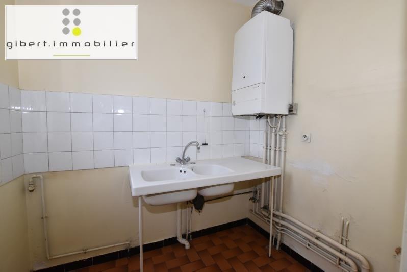 Vente maison / villa Espaly st marcel 138900€ - Photo 7
