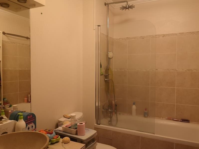 Sale apartment Cergy 229900€ - Picture 5