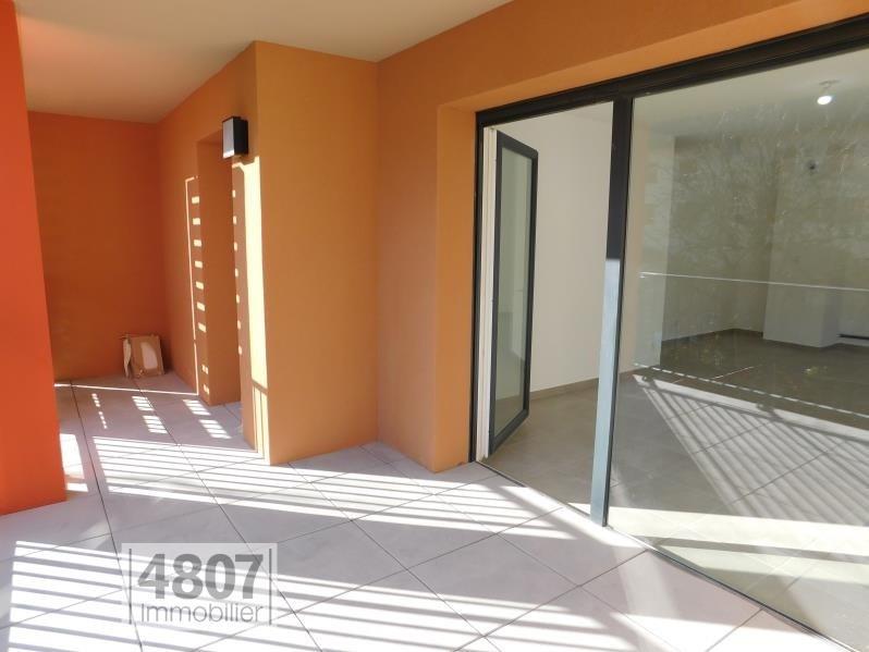 Location appartement Bonneville 855€ CC - Photo 1