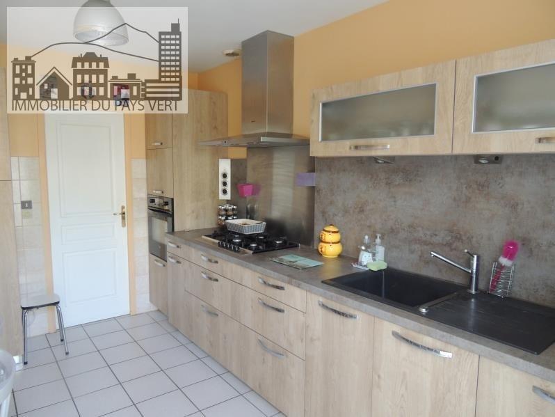 Vente maison / villa Aurillac 201400€ - Photo 5