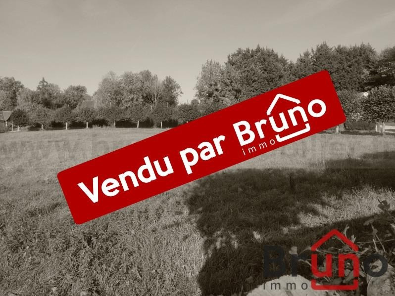 Vente terrain Regniere ecluse 1€ - Photo 1