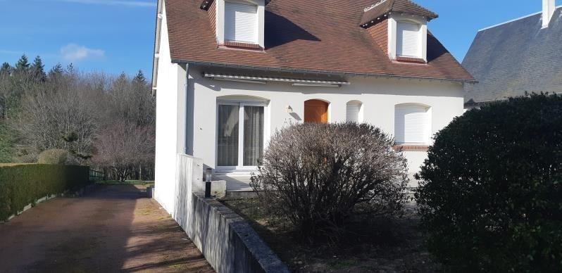 Vente maison / villa Vineuil 267500€ - Photo 1
