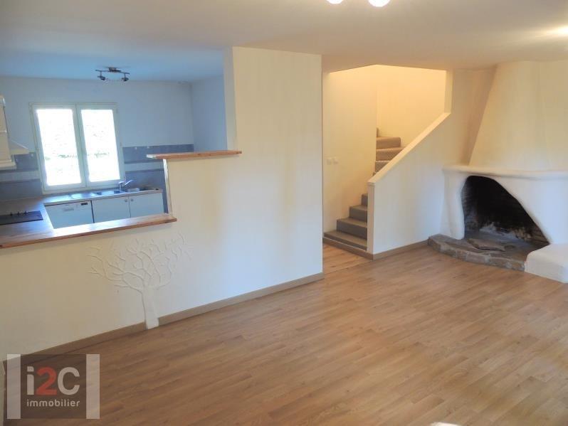 Vendita casa Ferney voltaire 443000€ - Fotografia 5