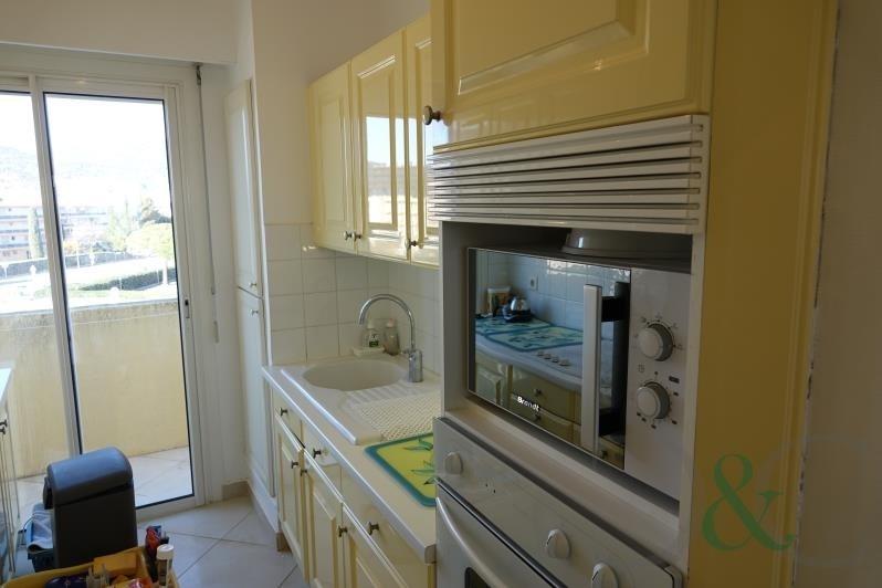 Vente de prestige appartement Le lavandou 315000€ - Photo 3