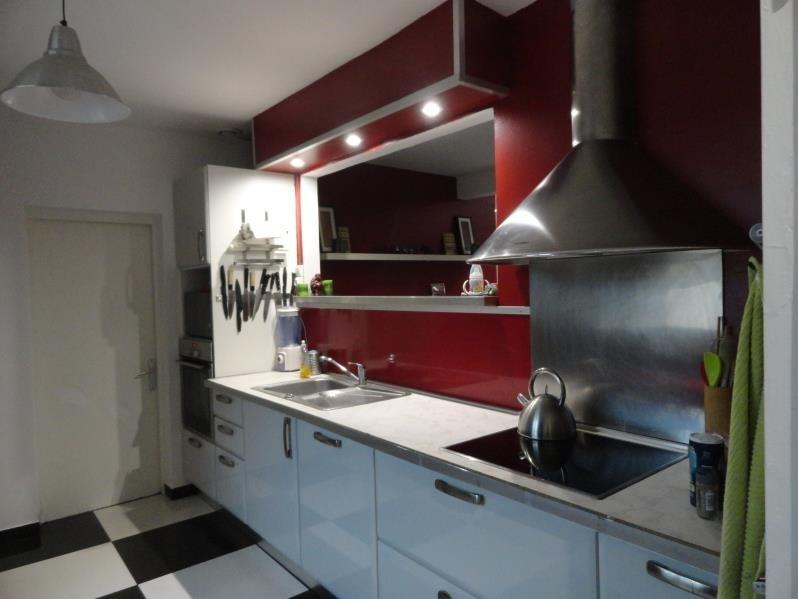 Sale house / villa Le cailar 284500€ - Picture 1