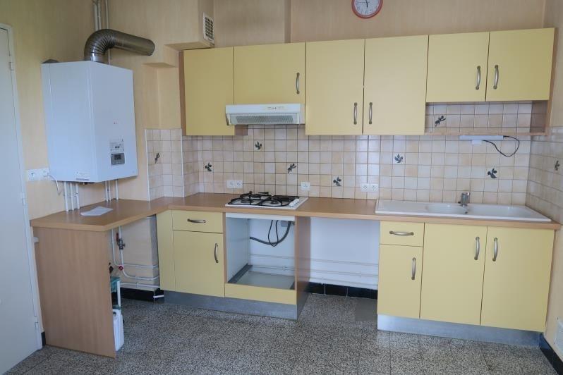 Vente appartement Royan 310200€ - Photo 5