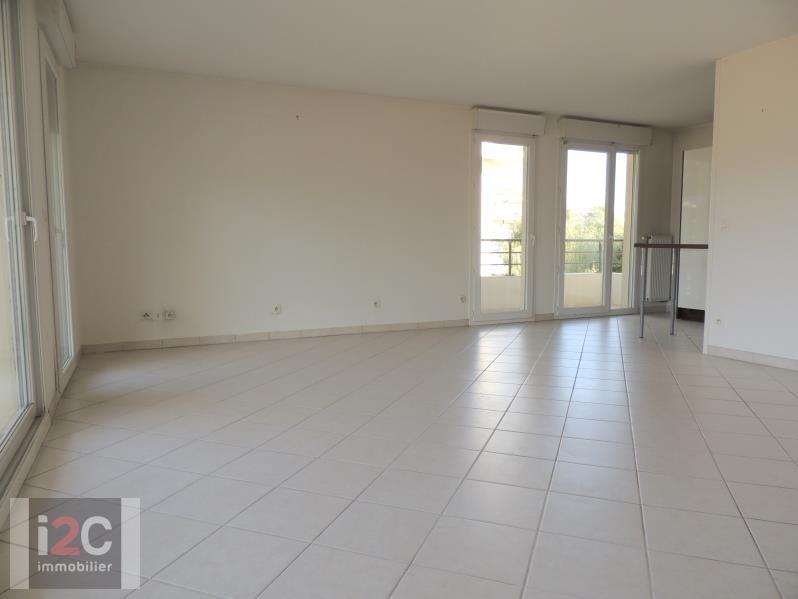 Vendita appartamento Ferney voltaire 395000€ - Fotografia 4