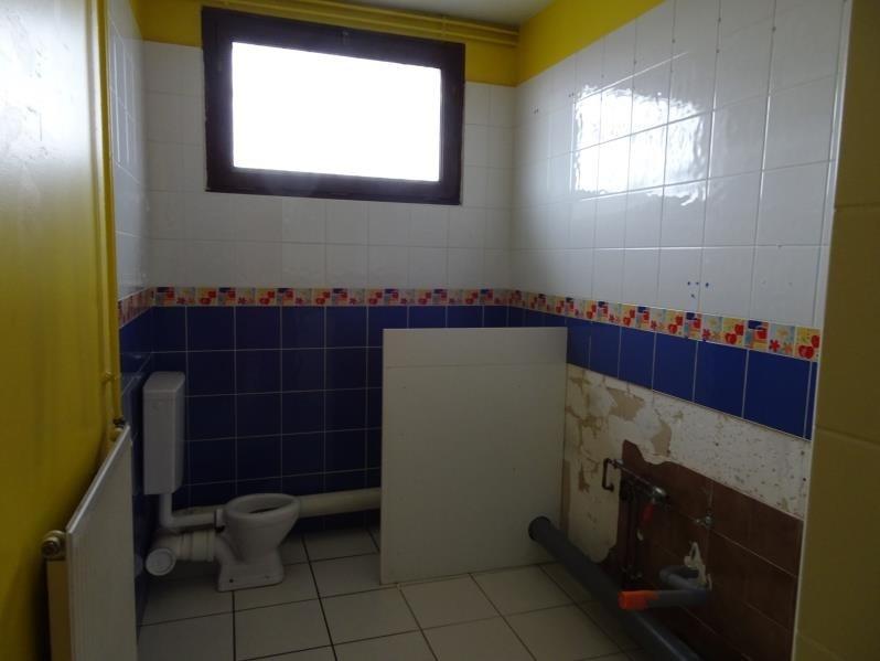 Vente maison / villa Aussonne 312000€ - Photo 8
