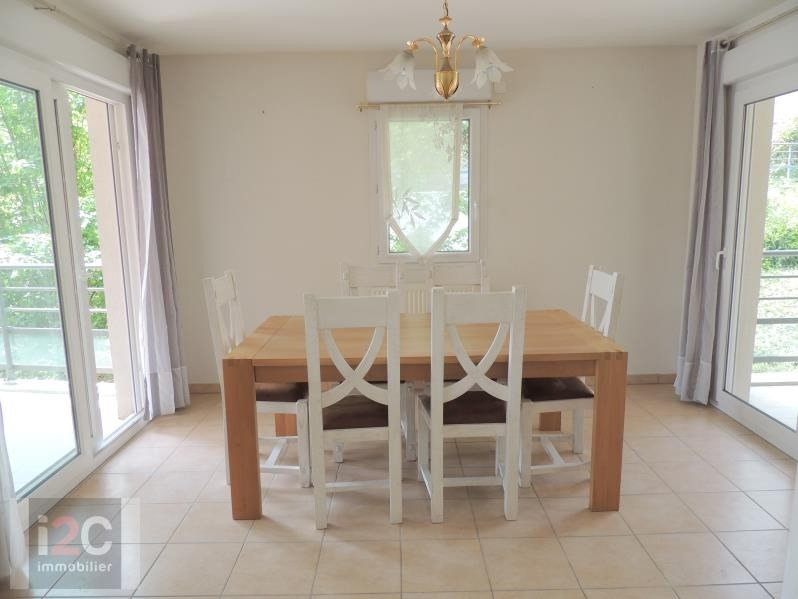 Vente appartement Ferney voltaire 500000€ - Photo 4