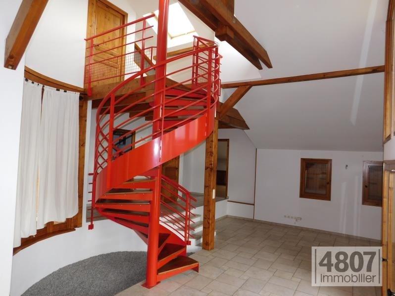 Location maison / villa Bonneville 1405€ CC - Photo 6