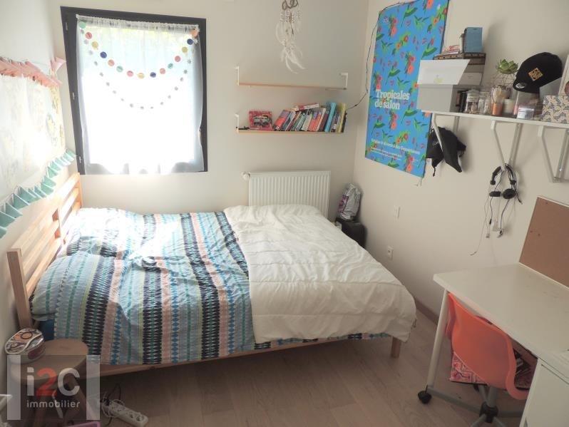Venta  apartamento Ferney voltaire 395000€ - Fotografía 7