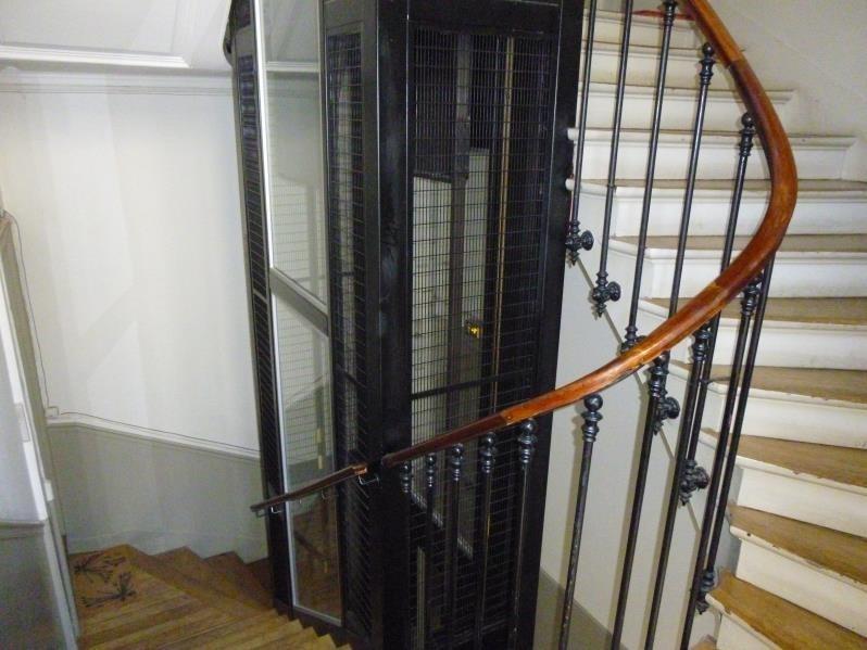 Vente appartement Paris 3ème 735000€ - Photo 7
