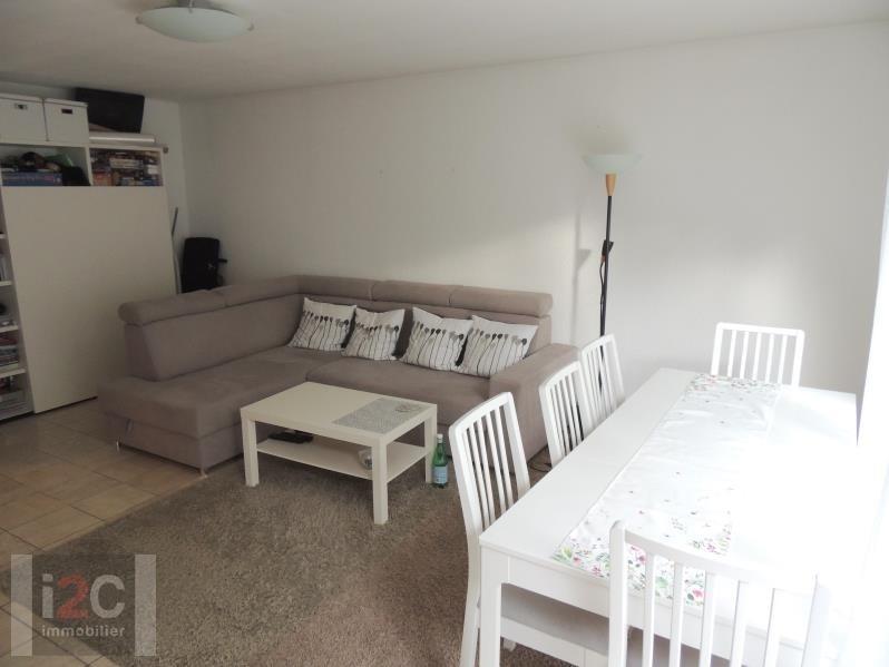 Vendita appartamento Ferney voltaire 299000€ - Fotografia 3