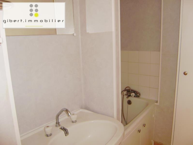 Sale apartment Vals pres le puy 59400€ - Picture 5