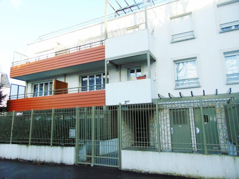 Rental apartment Saint-denis 795€ CC - Picture 7