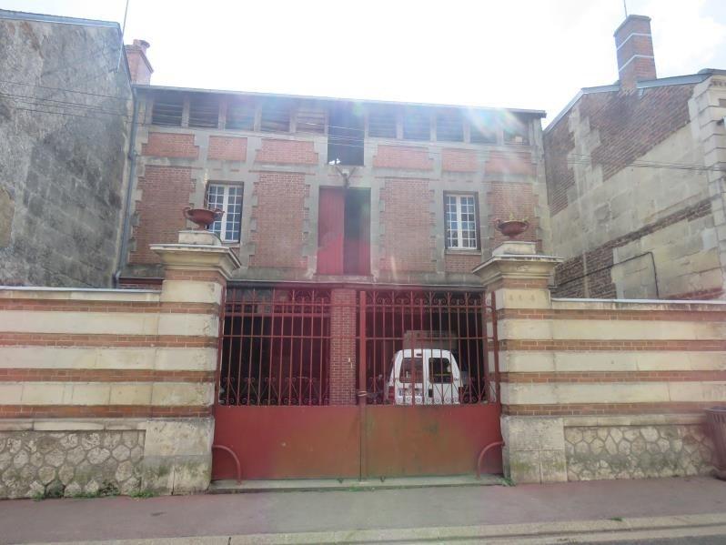 Vente maison / villa Montoire sur le loir 265000€ - Photo 2