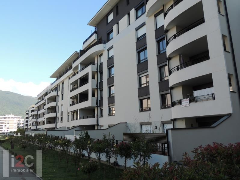 Rental apartment St genis pouilly 2400€ CC - Picture 7