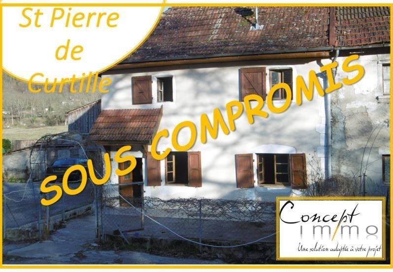 Venta  casa St pierre de curtille 99000€ - Fotografía 1